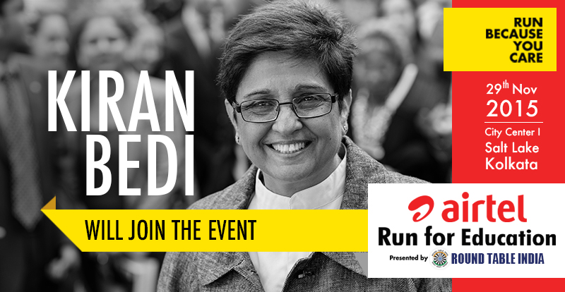 Kiran Bedi will join Run for education event