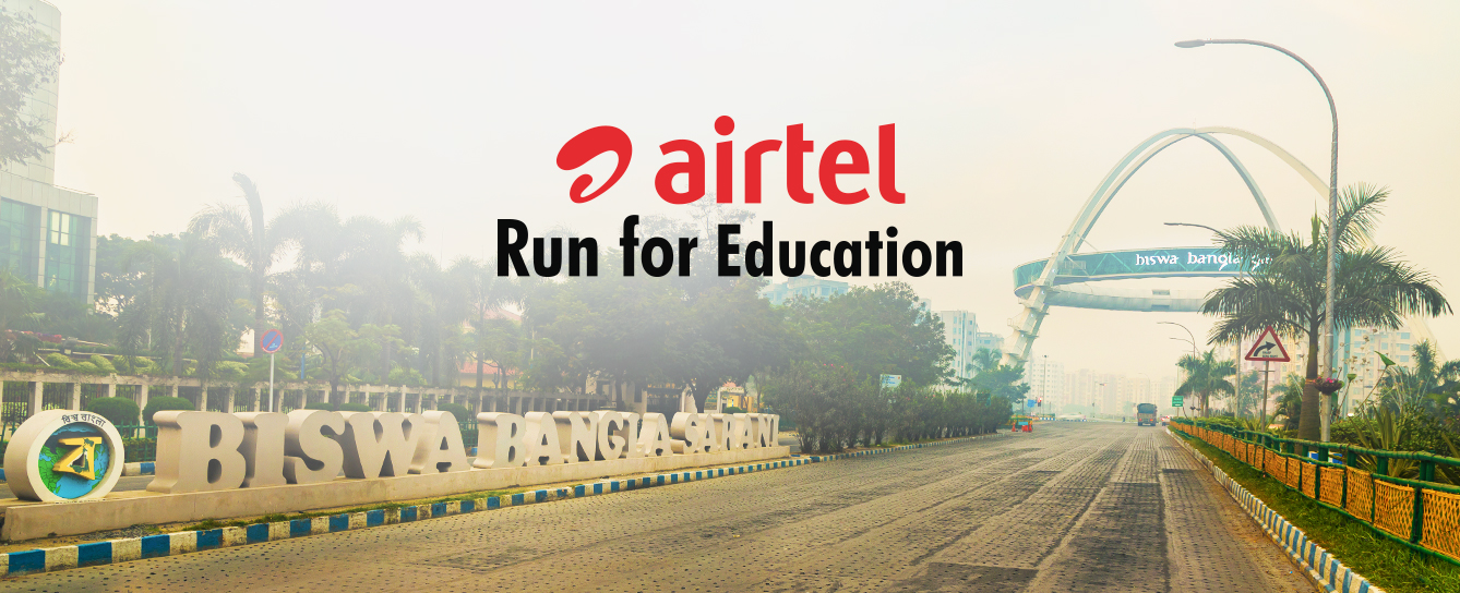 Biswa Bangla Gate Through the Gate, Through the city- Airtel Run for Education