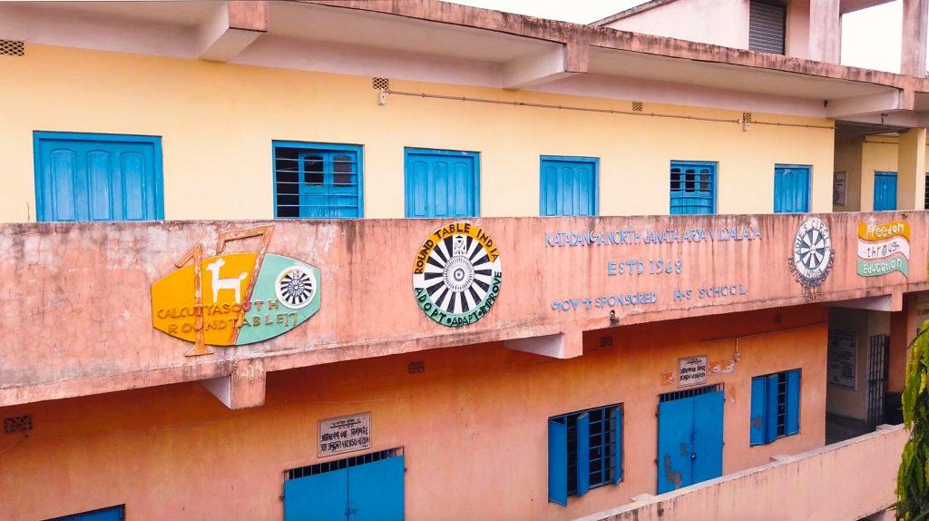 School's main building